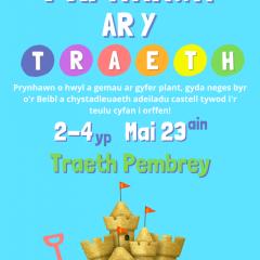 Prynhawn ar y traeth!